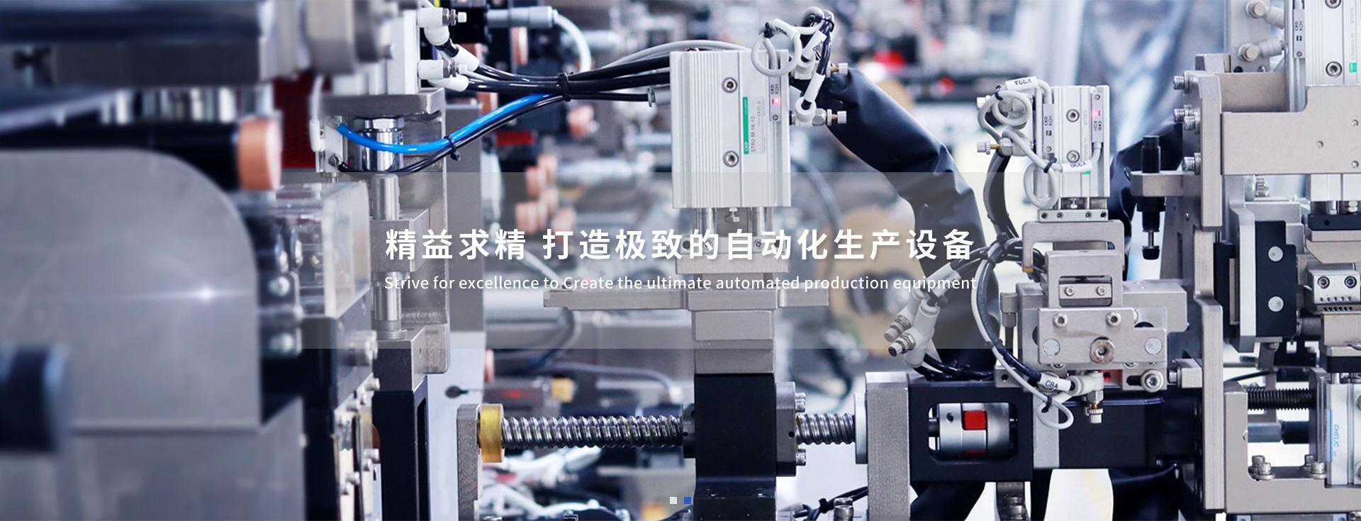 锂电池生产设备
